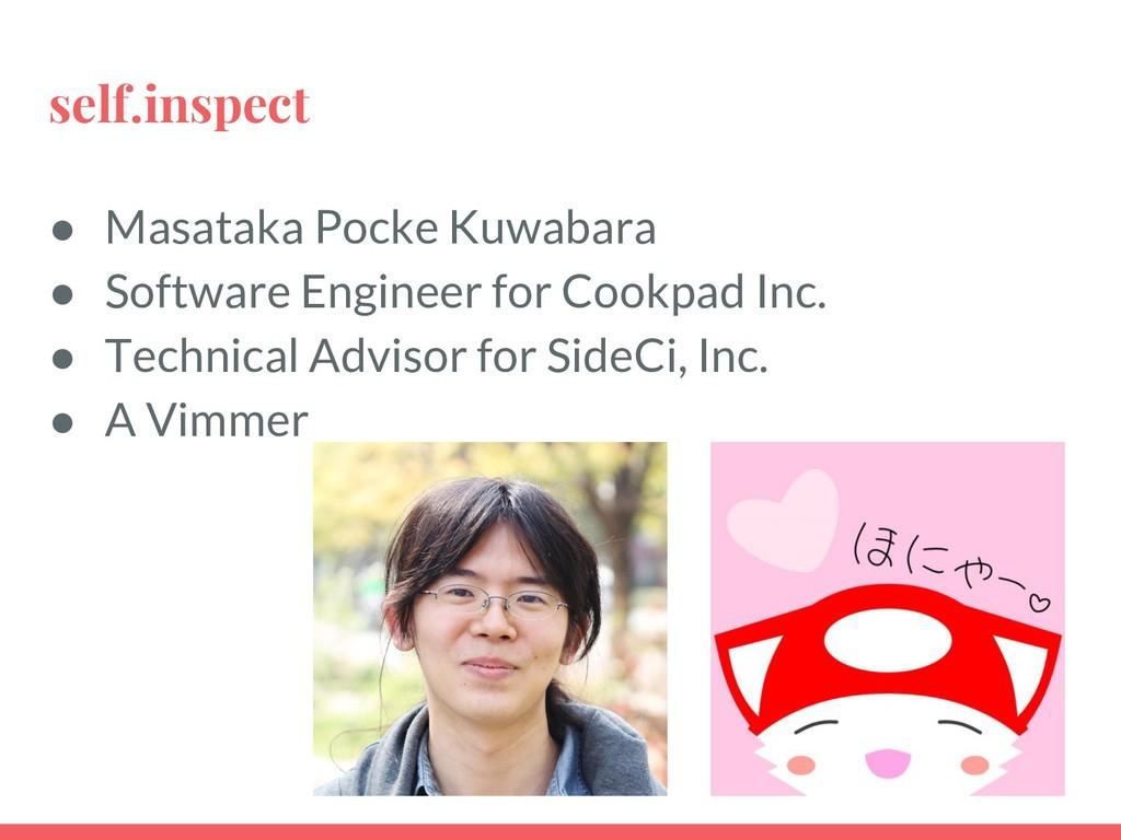 self.inspect ● Masataka Pocke Kuwabara ● Softwa...