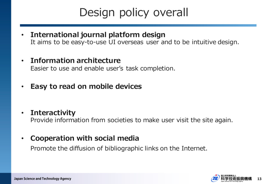 13 • International journal platform design It a...
