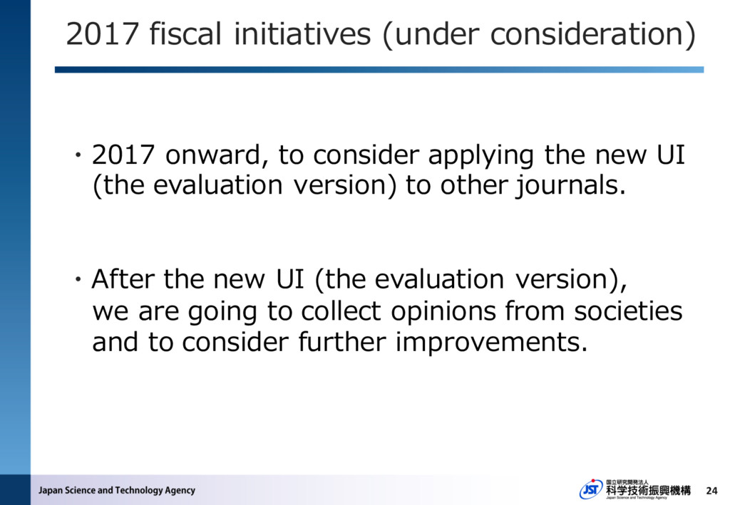 2017 fiscal initiatives (under consideration) 2...