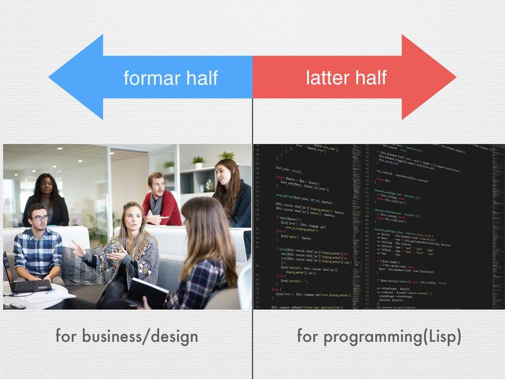 for business/design latter half formar half for...