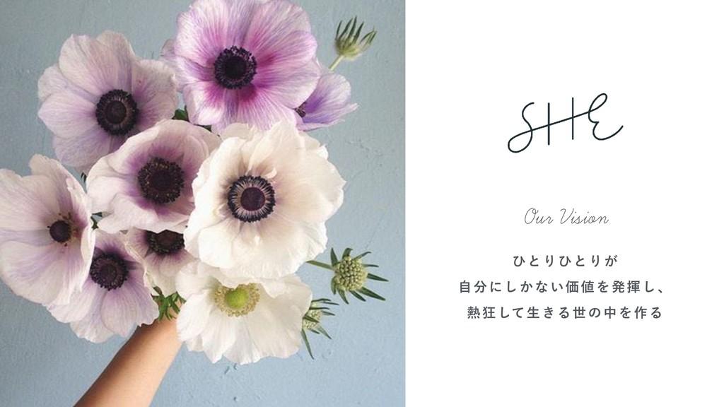 SHE designs ͋͋͋͋͋ γʔϥΠΫεɹˌγʔϫʔΫε  ͻͱΓͻͱΓ͕ ࣗ...