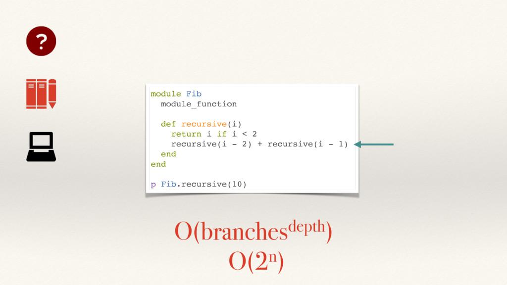 module Fib module_function def recursive(i) ret...