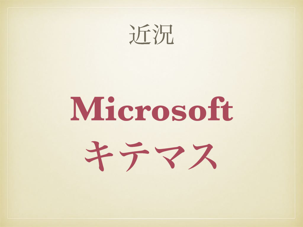 ۙگ Microsoft ΩςϚε