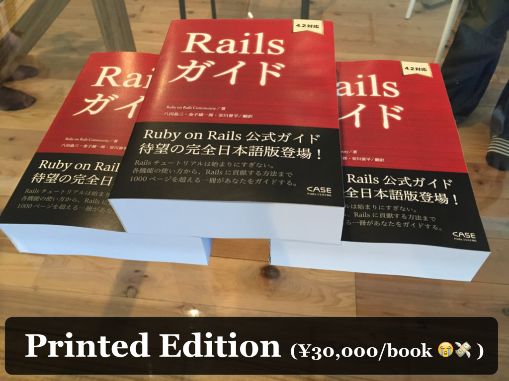 Printed Edition (¥30,000/book  )
