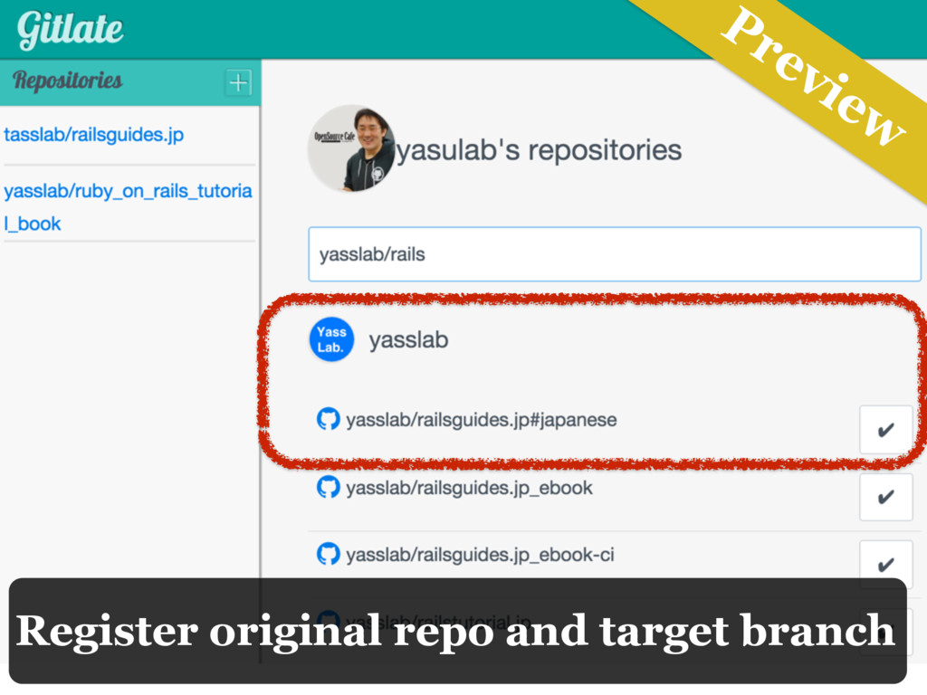 Register original repo and target branch Preview