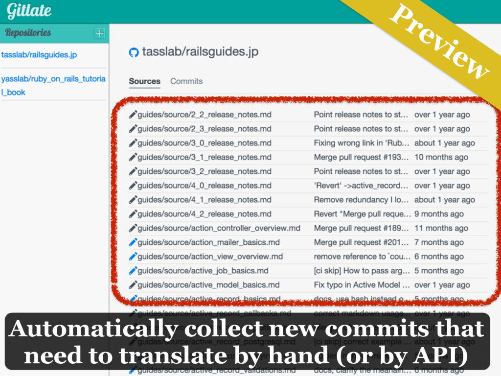 Automatically collect new commits that need to ...