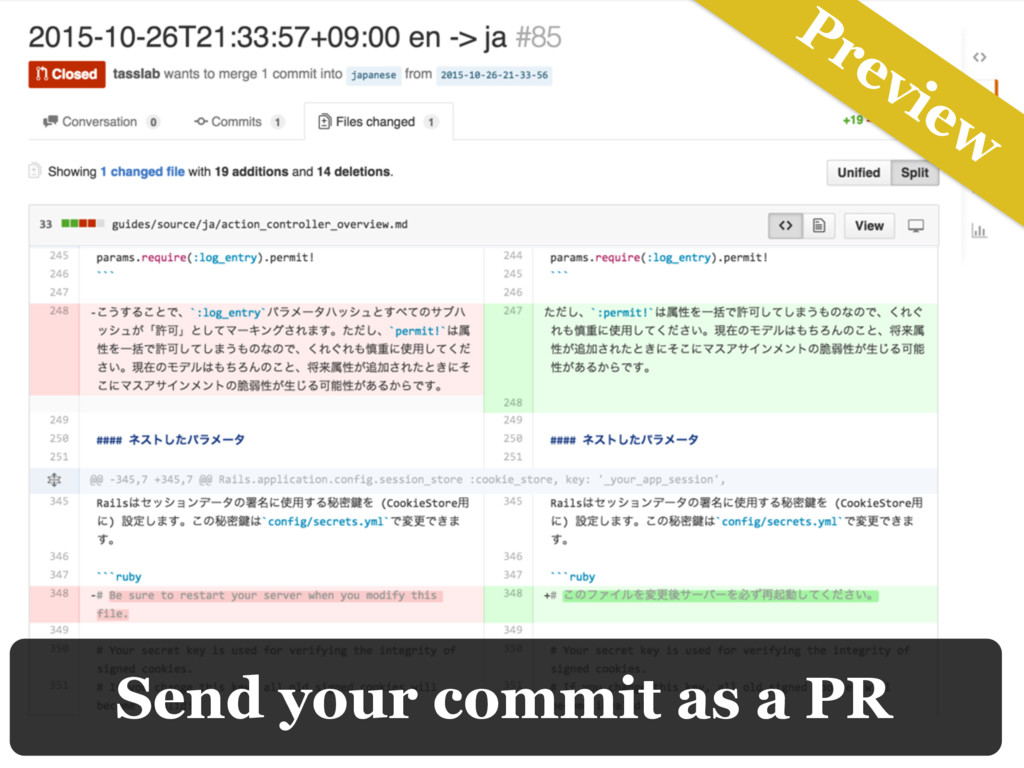 Send your commit as a PR Preview