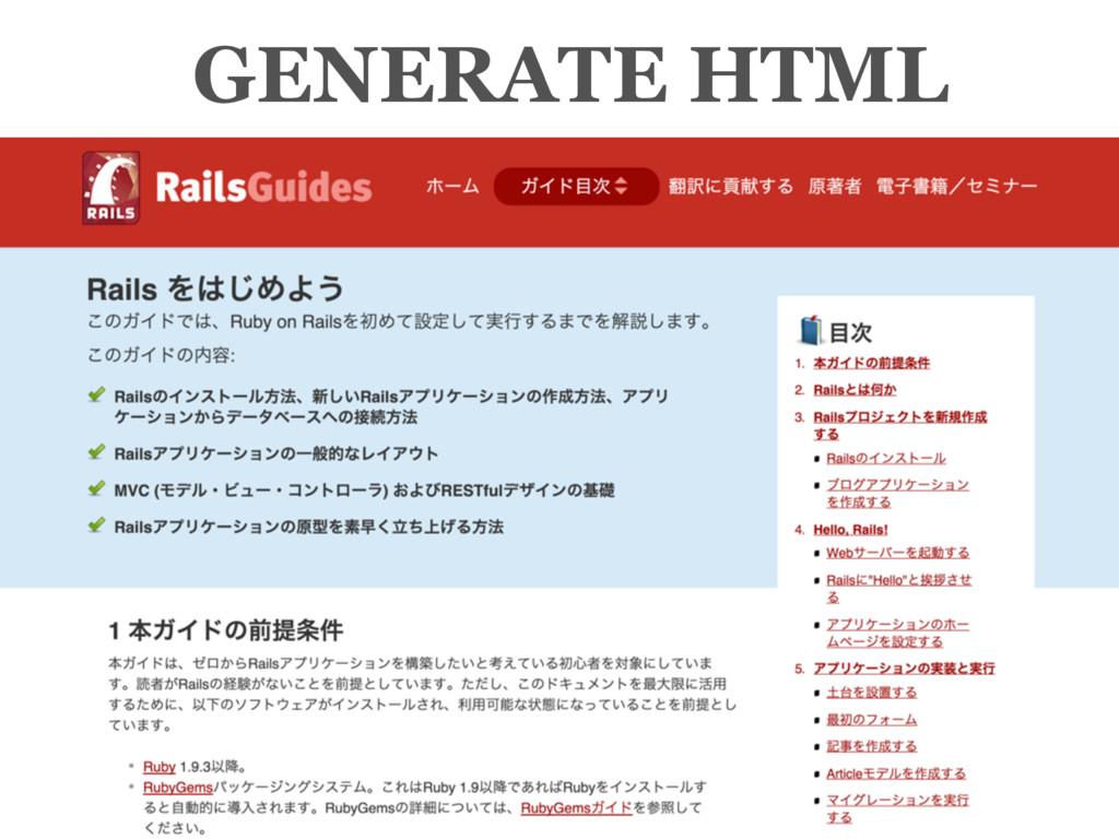 GENERATE HTML