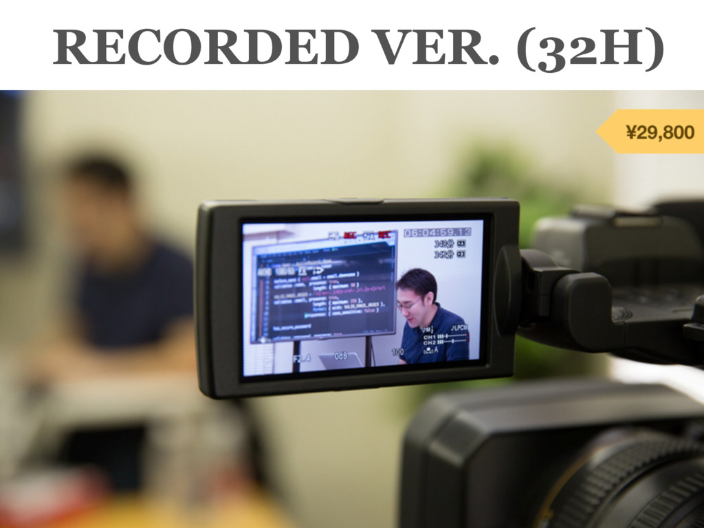 RECORDED VER. (32H)