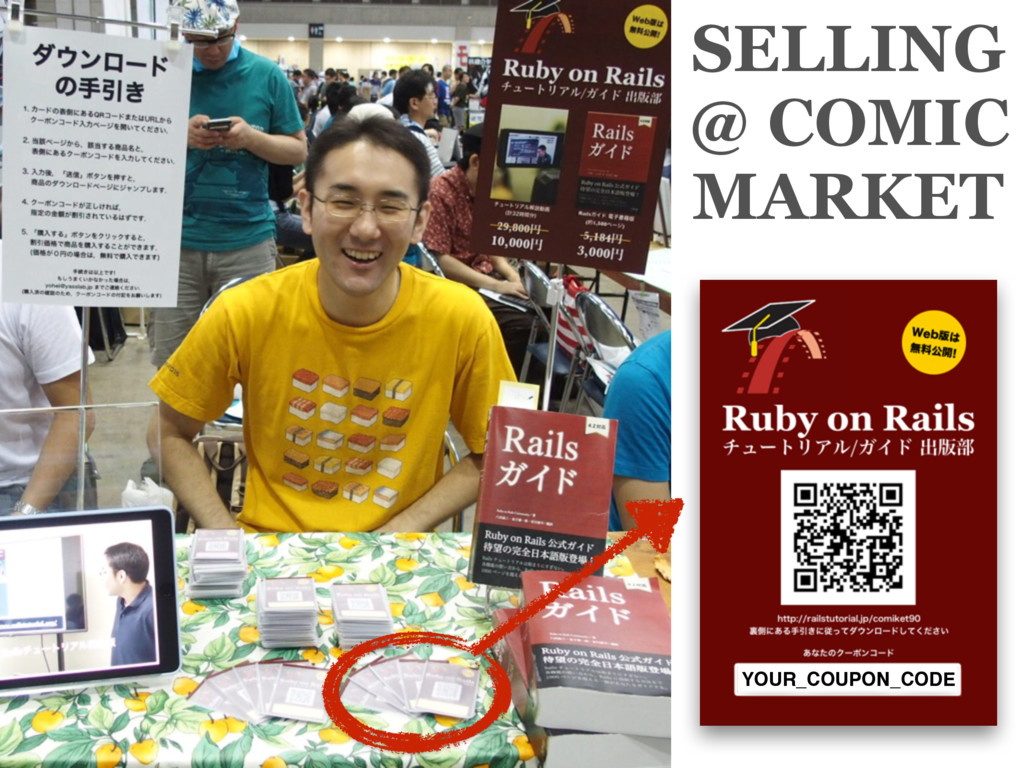 SELLING @ COMIC MARKET YOUR_COUPON_CODE