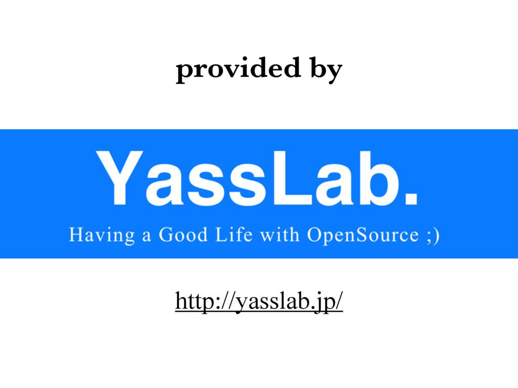 provided by http://yasslab.jp/