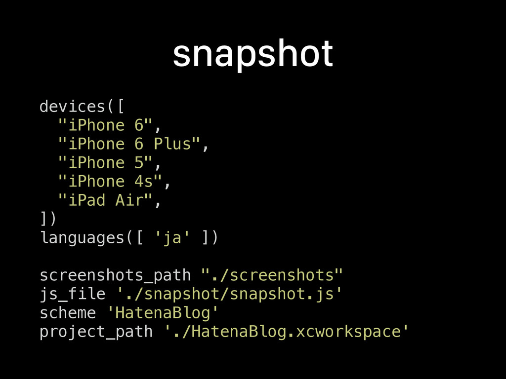 snapshot devices([