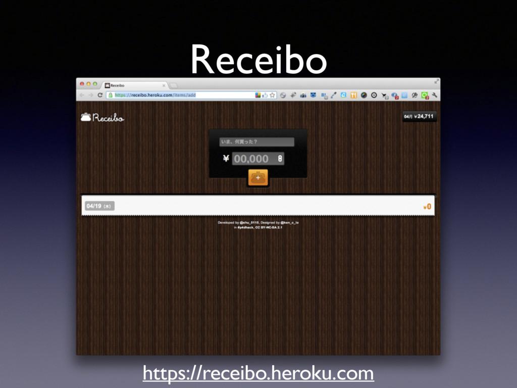 Receibo https://receibo.heroku.com