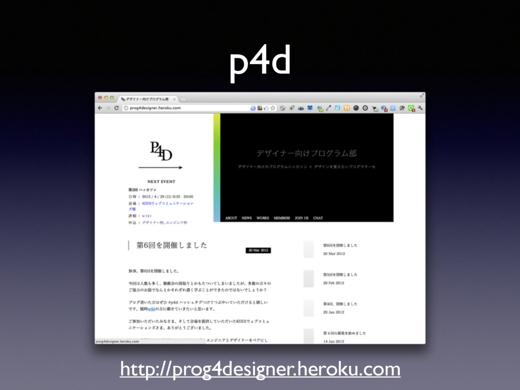 p4d http://prog4designer.heroku.com