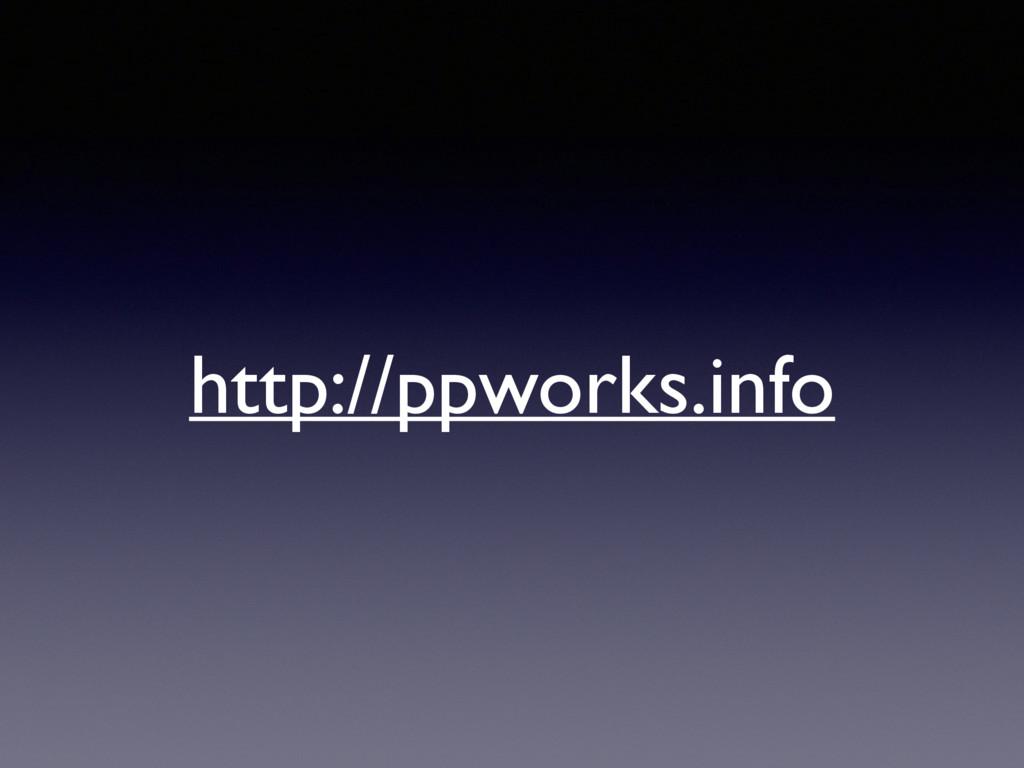 http://ppworks.info