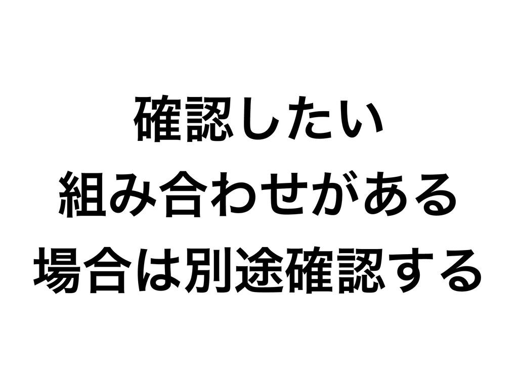 ͍֬ͨ͠   Έ߹Θ͕ͤ͋Δ   ߹ผ్֬͢Δ