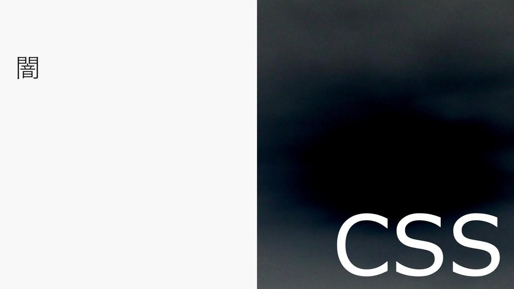 ҋ CSS