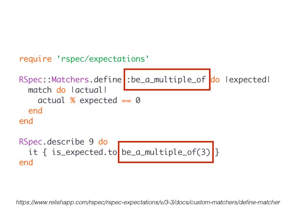 require 'rspec/expectations' RSpec::Matchers.de...