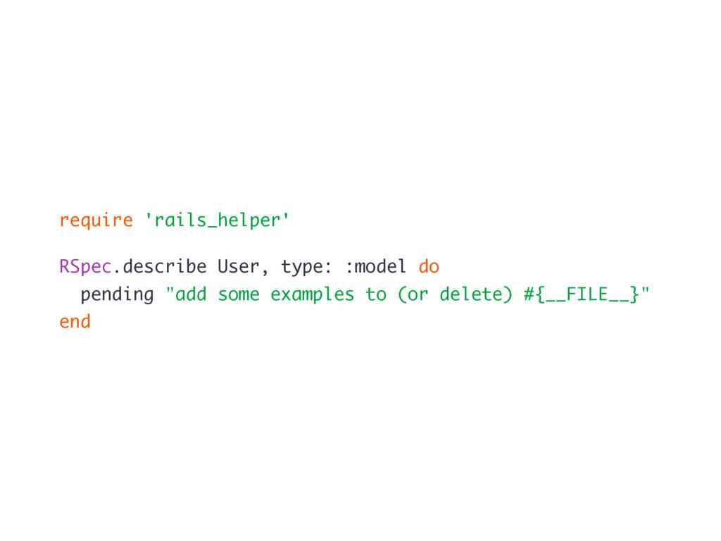 require 'rails_helper' RSpec.describe User, typ...