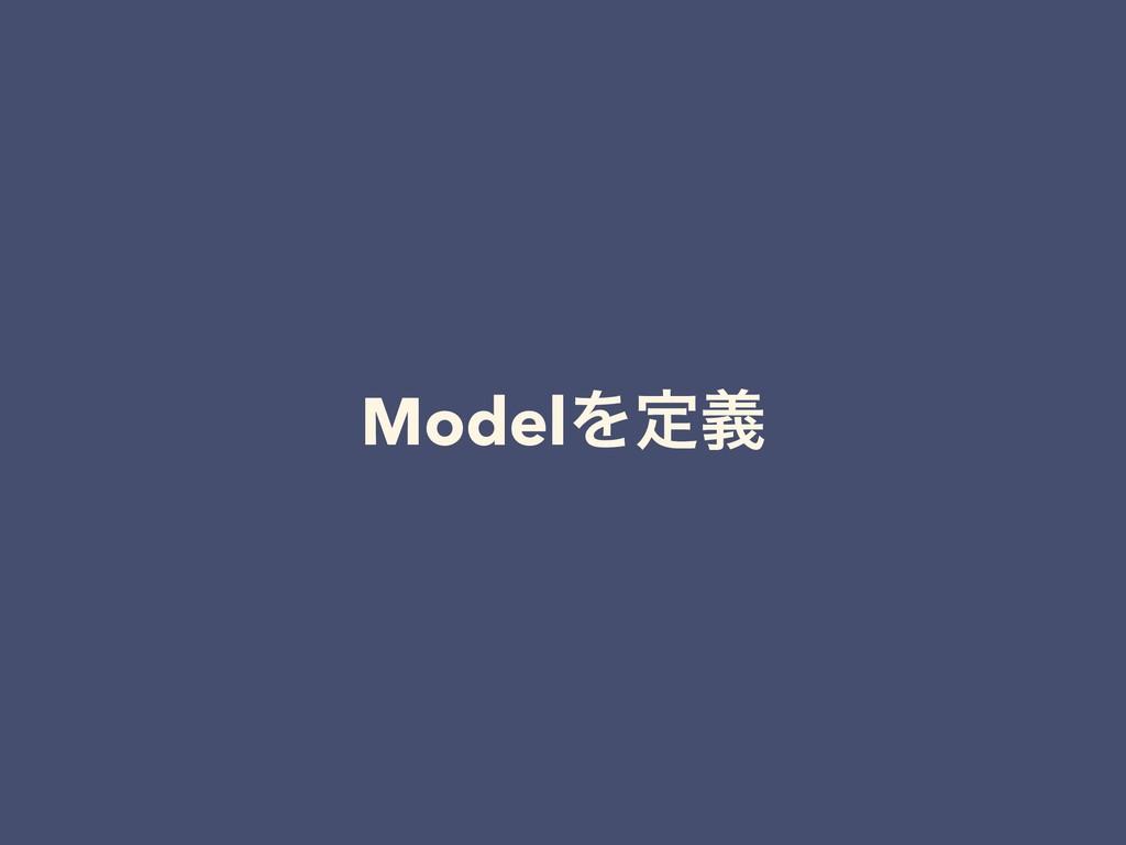 ModelΛఆٛ