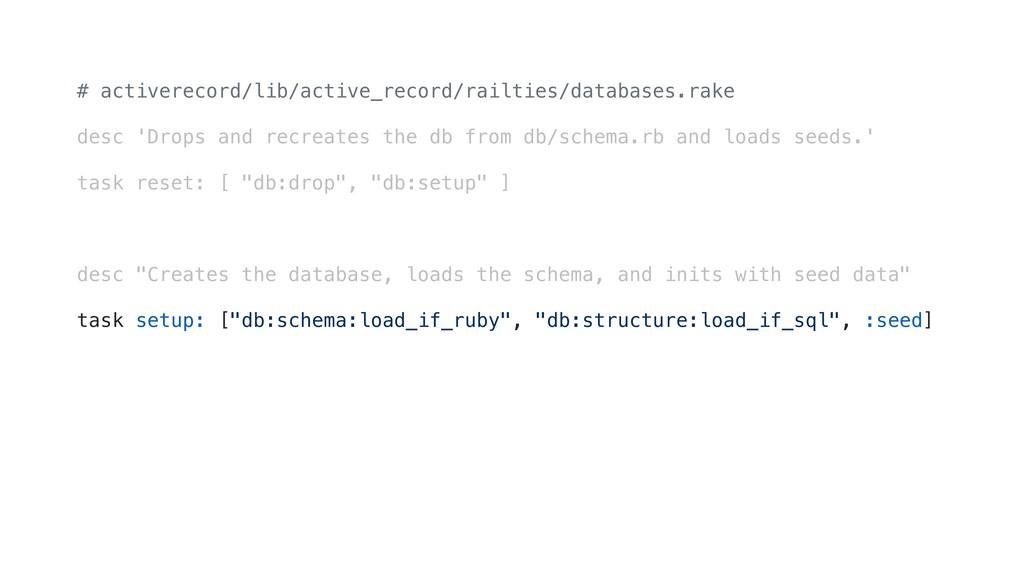 # activerecord/lib/active_record/railties/datab...