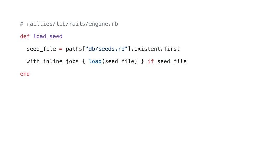 # railties/lib/rails/engine.rb def load_seed se...