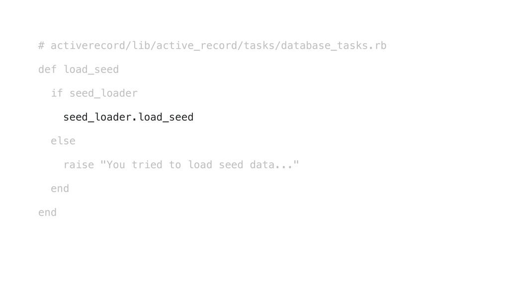 # activerecord/lib/active_record/tasks/database...