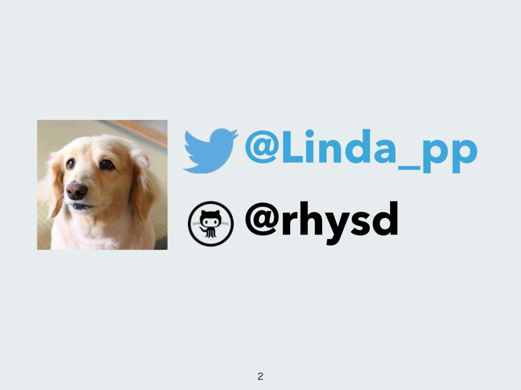 @Linda_pp @rhysd