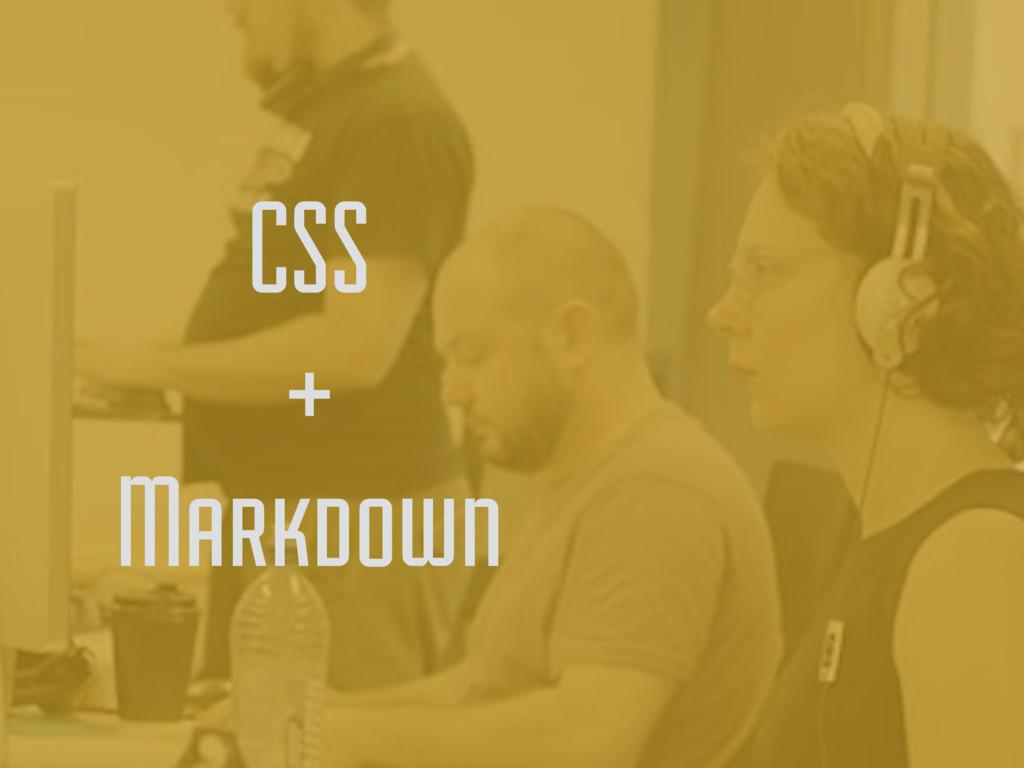 CSS + Markdown