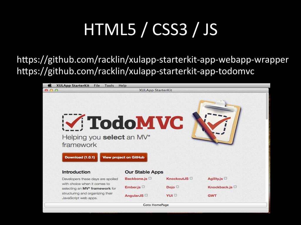 HTML5 / CSS3 / JS hRps://github.co...