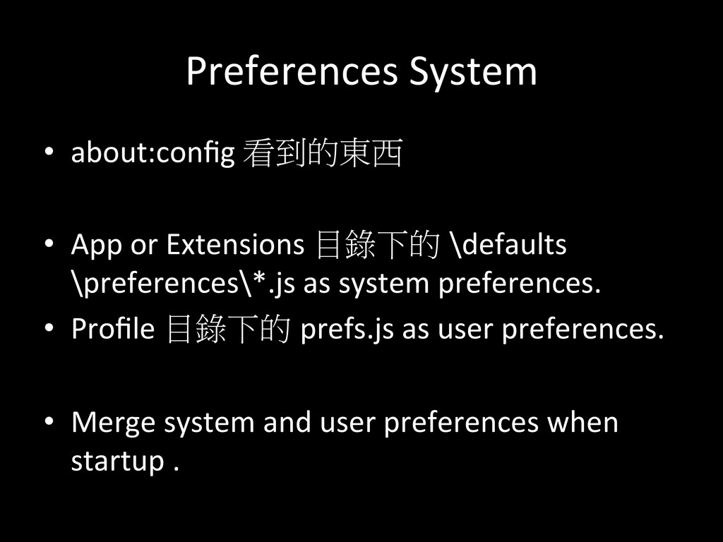 Preferences System  • about:config 看到的...