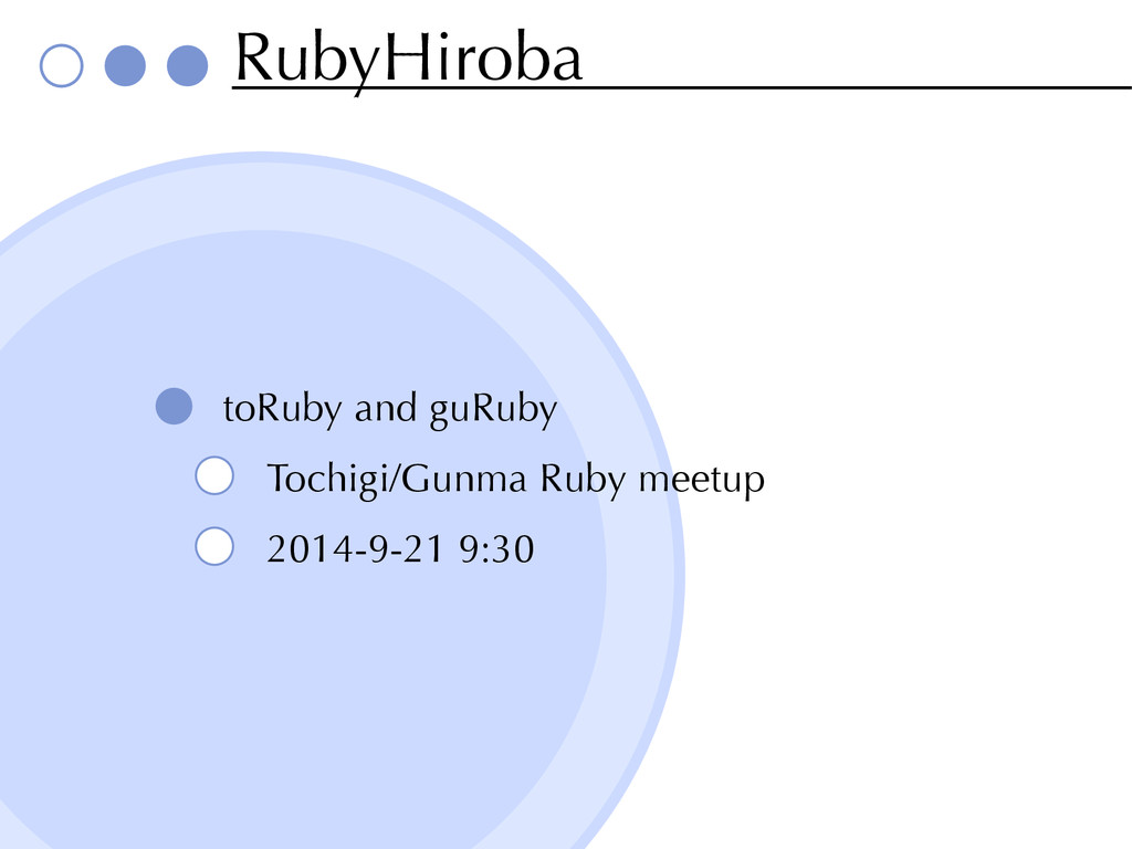 RubyHiroba toRuby and guRuby Tochigi/Gunma Ruby...