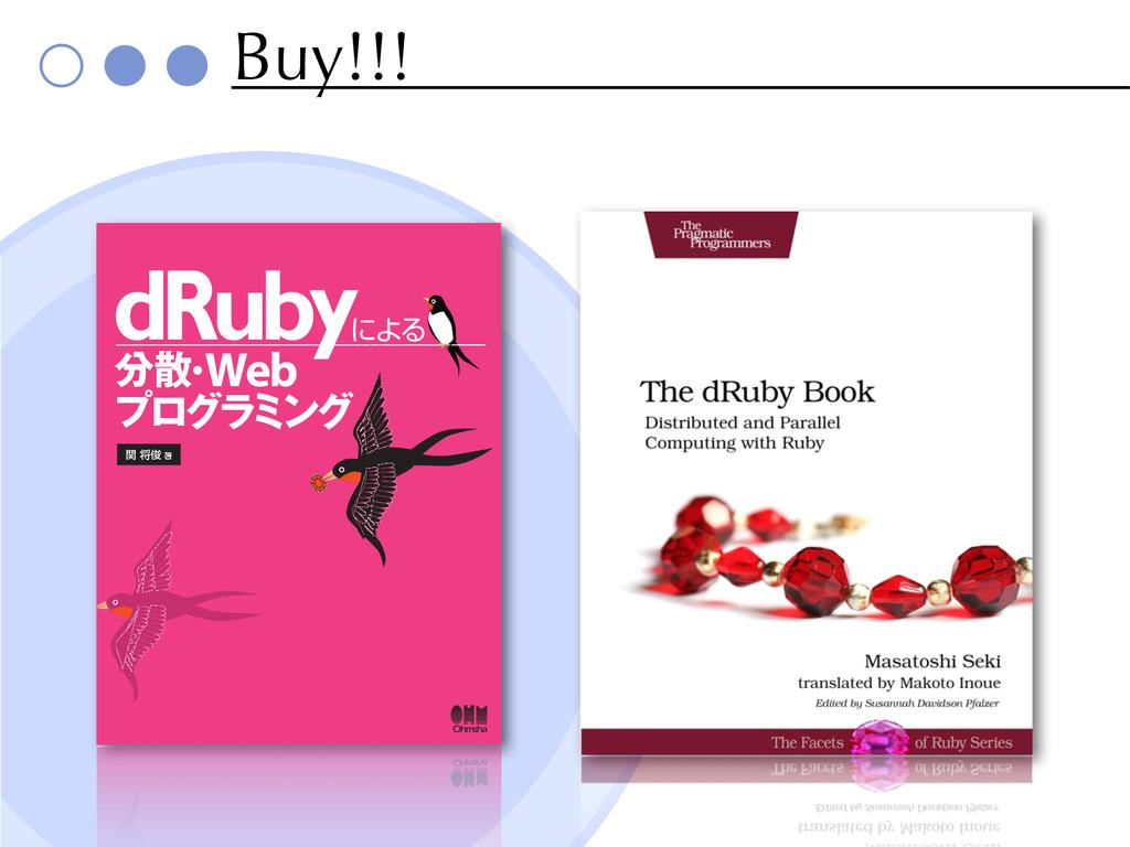 Buy!!! dRuby ʹΑΔ ؔকढ़ஶ  ɾ Web ϓϩάϥϛϯά