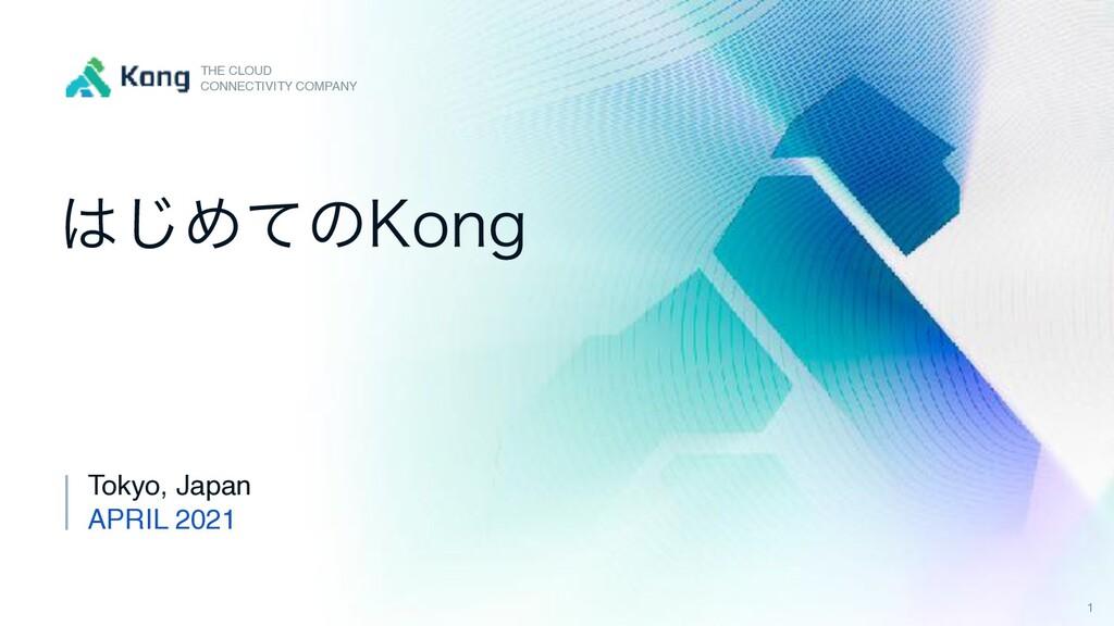 THE CLOUD CONNECTIVITY COMPANY 1 ƒŻƤƉƑ,POH Tok...