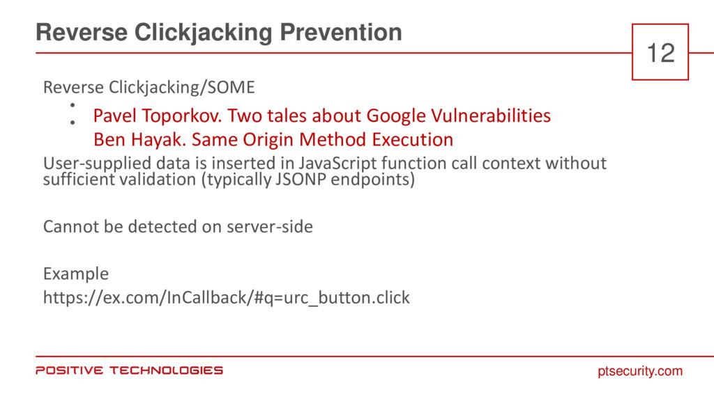 ptsecurity.com Reverse Clickjacking Prevention ...