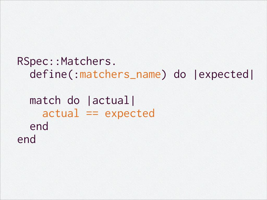 RSpec::Matchers. define(:matchers_name) do |exp...