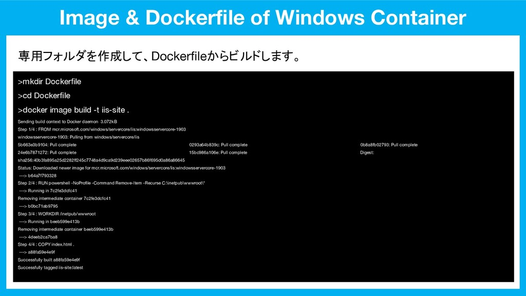 Image & Dockerfile of Windows Container >mkdir D...