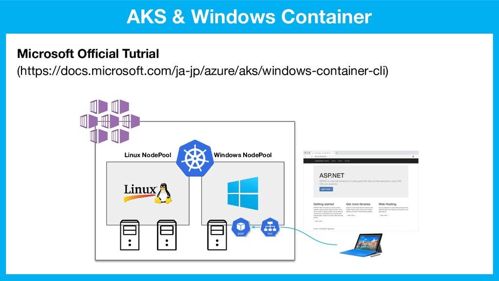 AKS & Windows Container Microsoft Official Tutria...