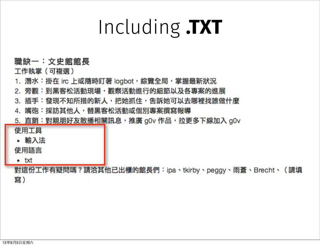 Including .TXT 13年8⽉月3⽇日星期六