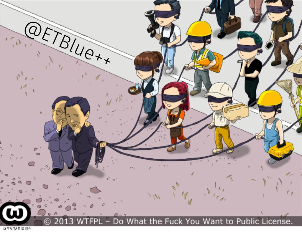 @ETBlue++ 13年8⽉月3⽇日星期六