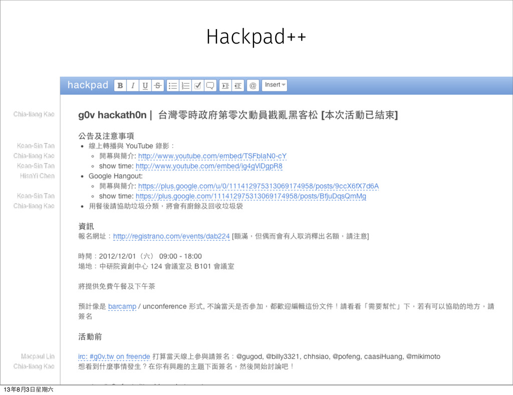 Hackpad++ 13年8⽉月3⽇日星期六
