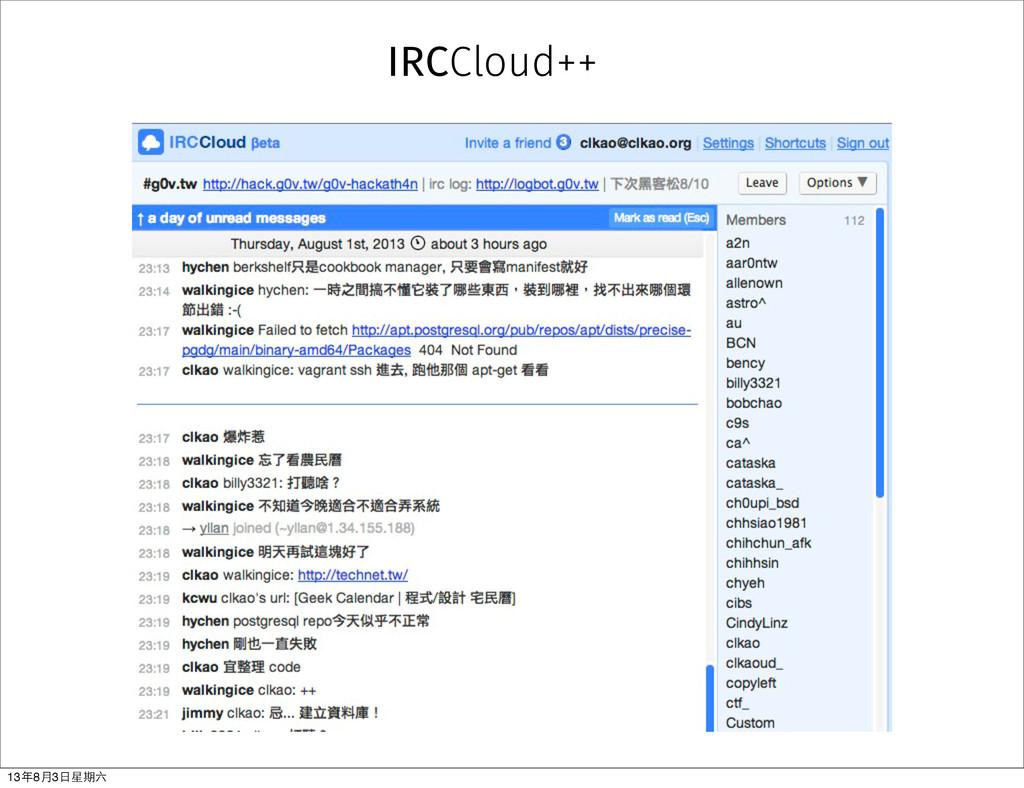 IRCCloud++ 13年8⽉月3⽇日星期六