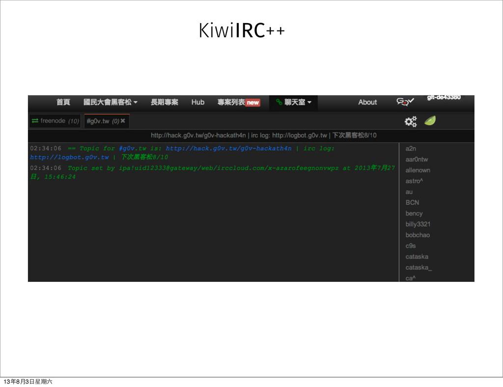 KiwiIRC++ 13年8⽉月3⽇日星期六