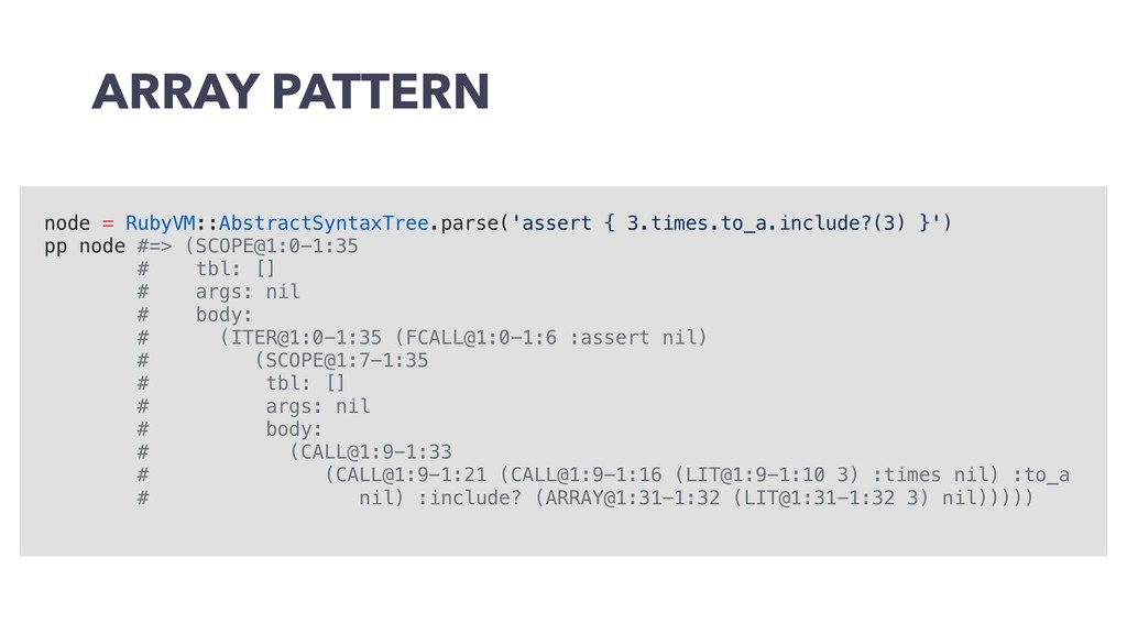 ARRAY PATTERN node = RubyVM::AbstractSyntaxTree...