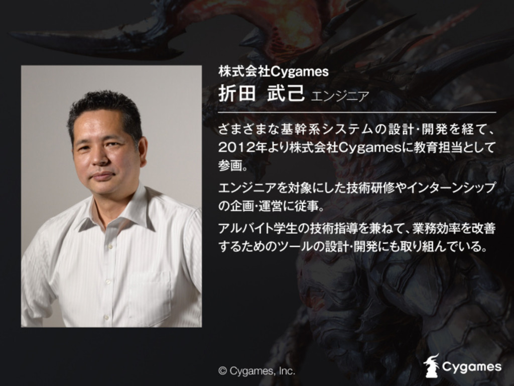 © 2017, Cygames, Inc., all rights reserved. © 2...