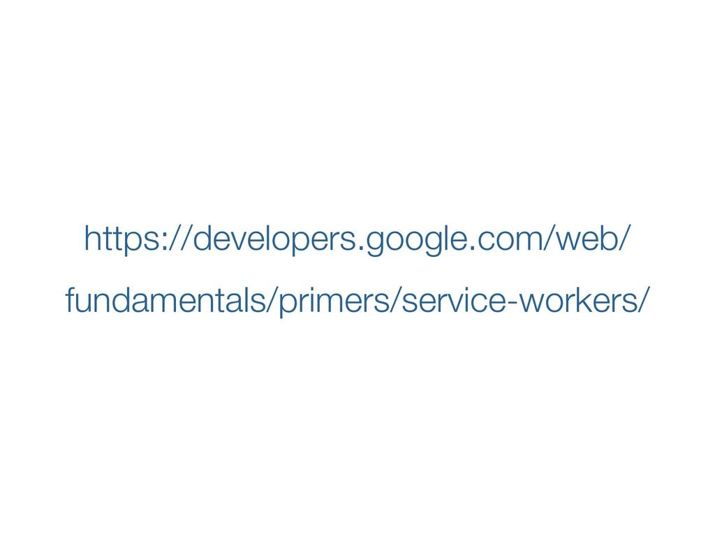 https://developers.google.com/web/ fundamentals...