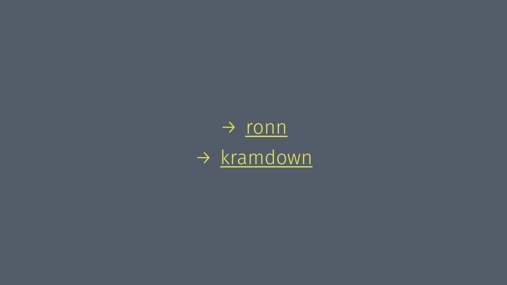 → ronn → kramdown