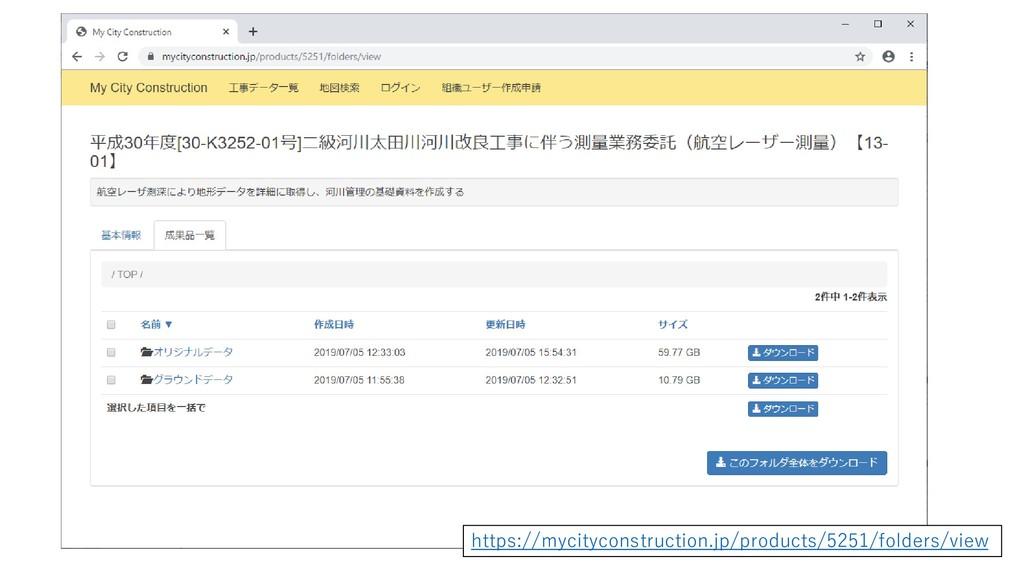 https://mycityconstruction.jp/products/5251/fol...